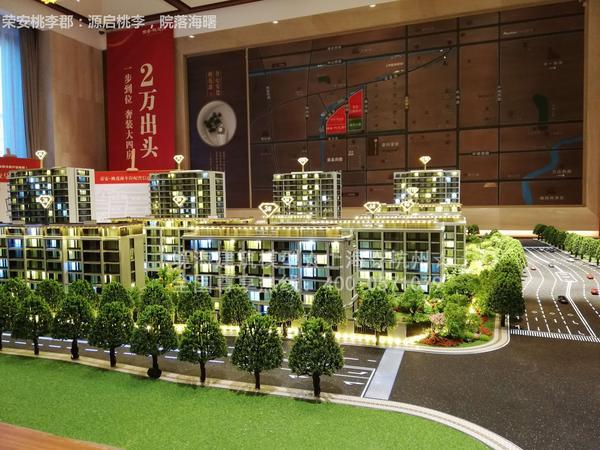 榮安桃李郡-境海模型6.jpg