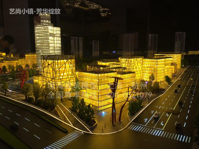 艺尚小镇-境海模型6.jpg