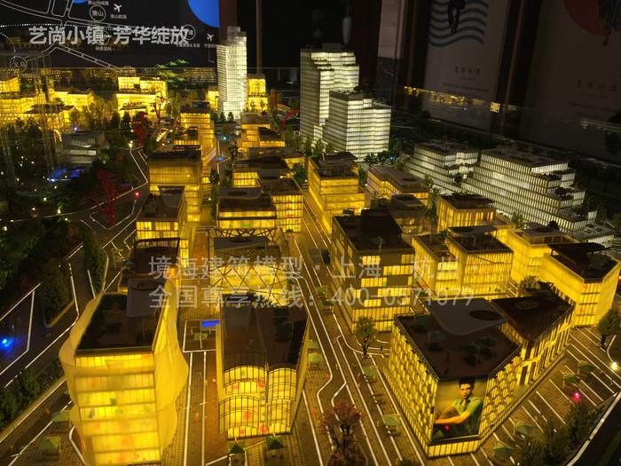 艺尚小镇-境海模型7.jpg