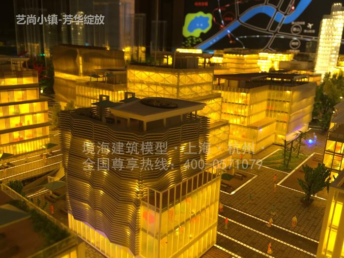 艺尚小镇-境海模型8.jpg