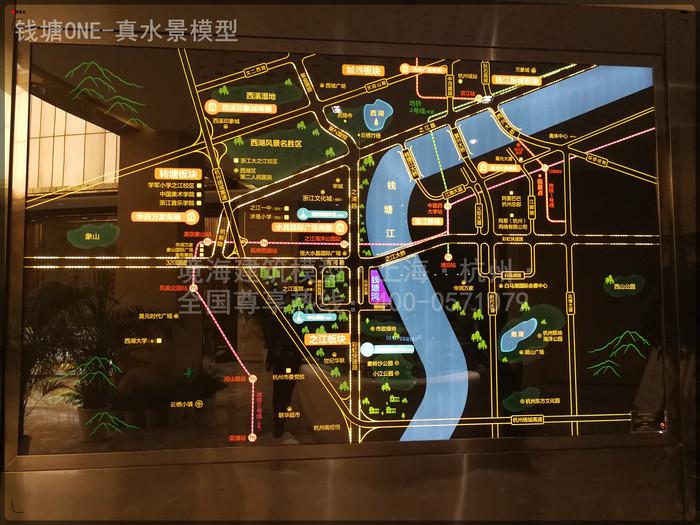錢塘ONE-境海模型6.jpg