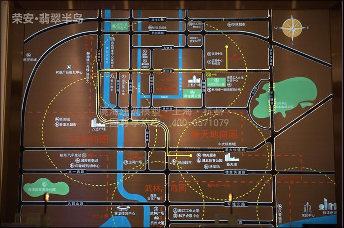 榮安·翡翠半島-境海模型8.jpg