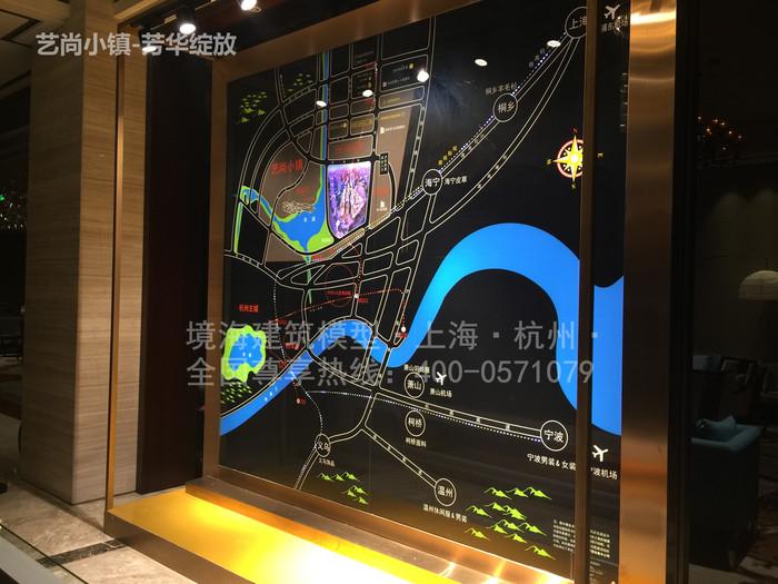 艺尚小镇-境海模型9.jpg