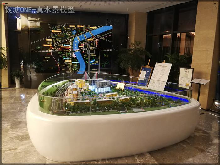 錢塘ONE-境海模型7.jpg