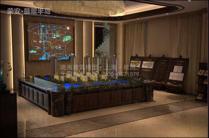 榮安·翡翠半島-境海模型9.jpg