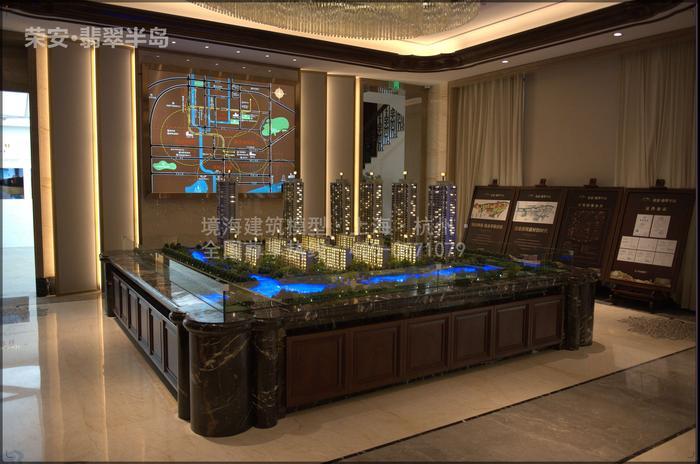 榮安·翡翠半島-境海模型1.jpg