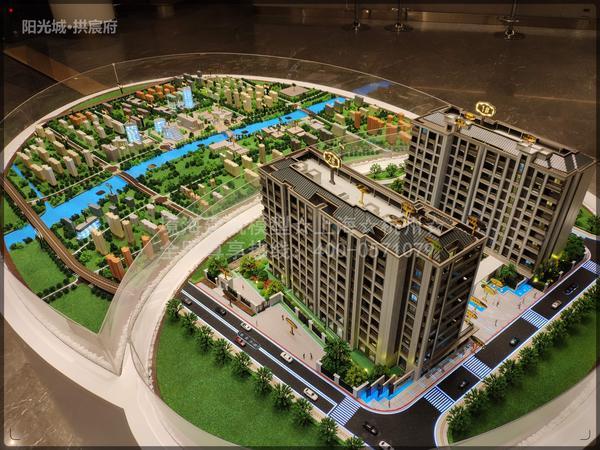 陽光城·拱宸府-境海模型5.jpg