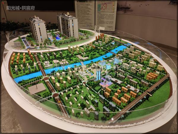 陽光城·拱宸府-境海模型1.jpg