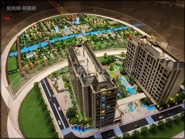 陽光城·拱宸府-境海模型9.jpg