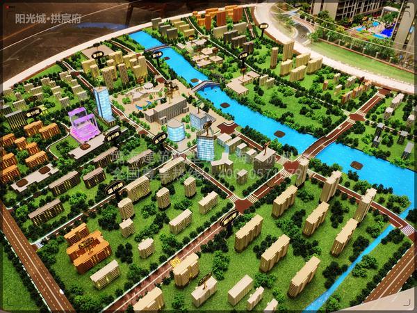 陽光城·拱宸府-境海模型8.jpg