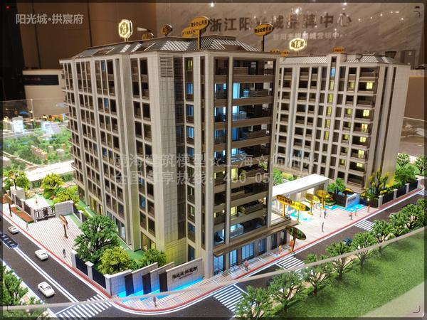 陽光城·拱宸府-境海模型6.jpg