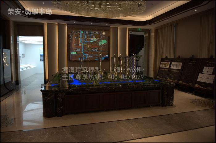 榮安·翡翠半島-境海模型2.jpg
