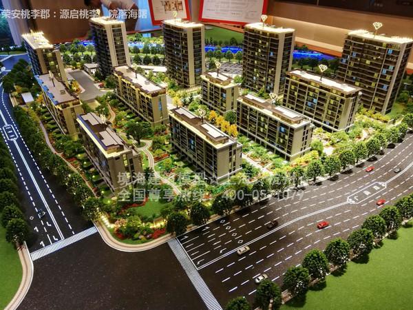 榮安桃李郡-境海模型4.jpg