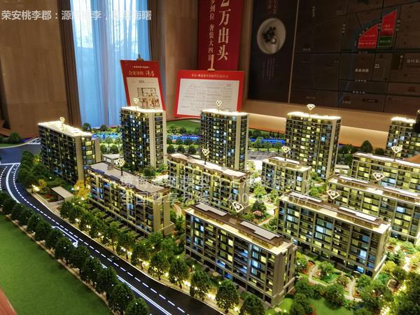 榮安桃李郡-境海模型2.jpg