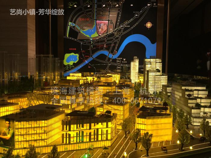 艺尚小镇-境海模型1.jpg