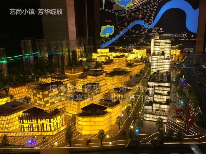艺尚小镇-境海模型3.jpg
