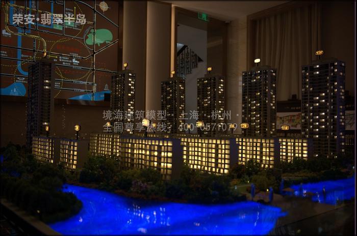 榮安·翡翠半島-境海模型4.jpg