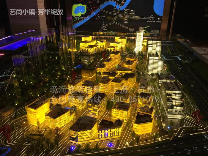 艺尚小镇-境海模型2.jpg