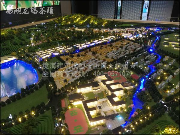 綠城龍塢茶鎮-境海模型4.jpg