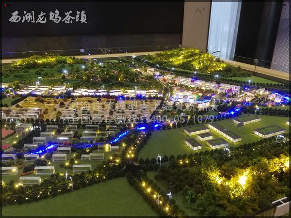 綠城龍塢茶鎮-境海模型3.jpg