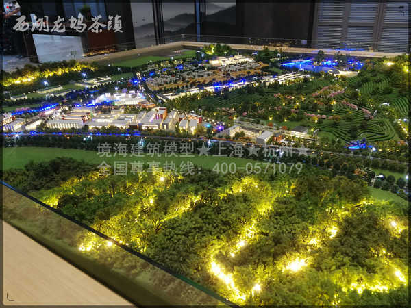 綠城龍塢茶鎮-境海模型1.jpg