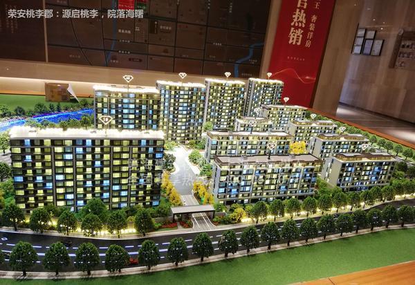 榮安桃李郡-境海模型7.jpg