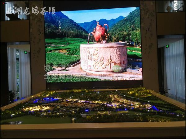 綠城龍塢茶鎮-境海模型6.jpg
