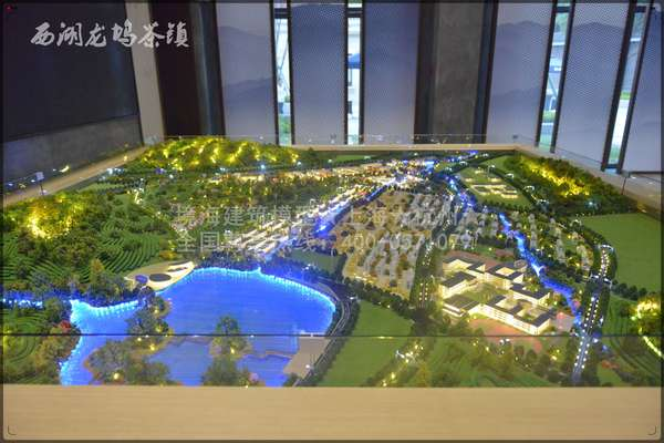 綠城龍塢茶鎮-境海模型2.jpg