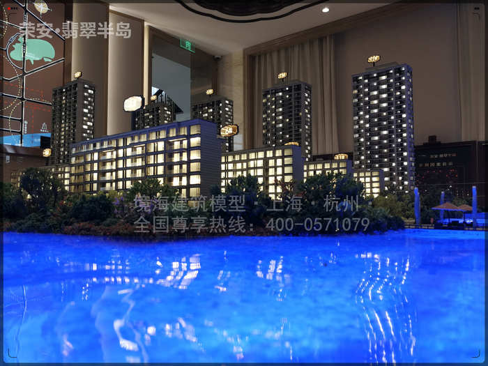 榮安·翡翠半島-境海模型5.jpg