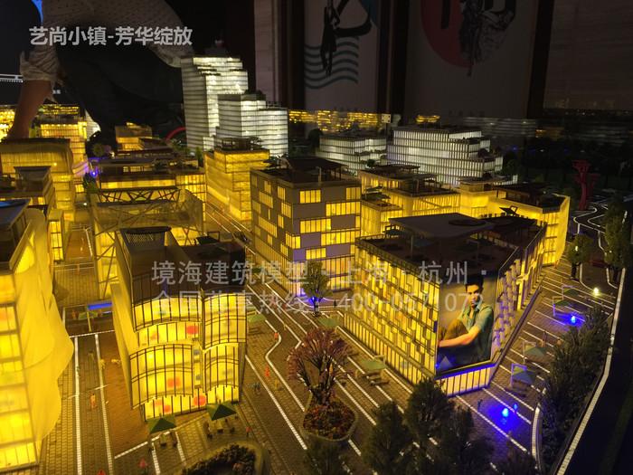 艺尚小镇-境海模型4.jpg