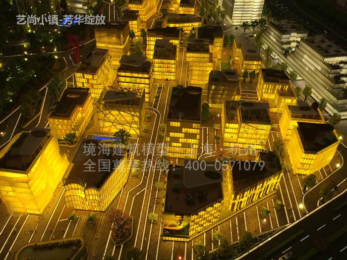 艺尚小镇-境海模型5.jpg